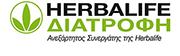 HERBALIFE - ΠΡΟΙΟΝΤΑ HERBALIFE - HERBALIFE PRODUCTS - 6947949478