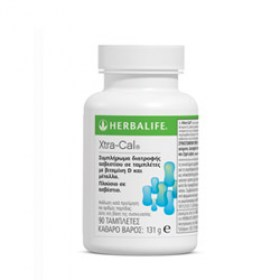 XtraCal_herbalife